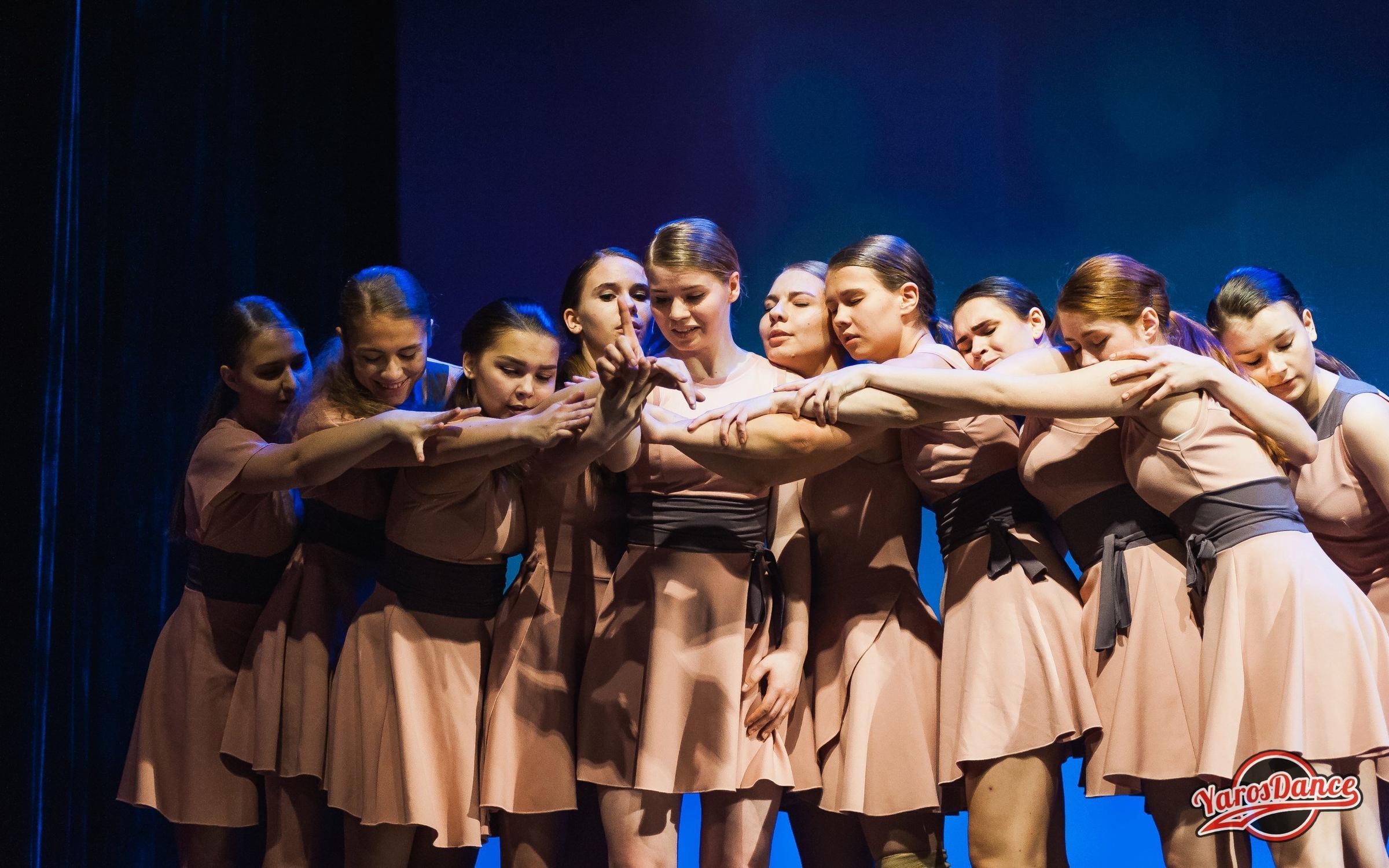 фотография Центра современной хореографии ЯросДанс в Красноперекопском районе