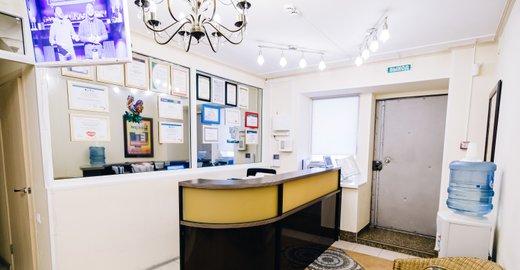 фотография Стоматологической клиники Белый СЛОН на улице Масленникова