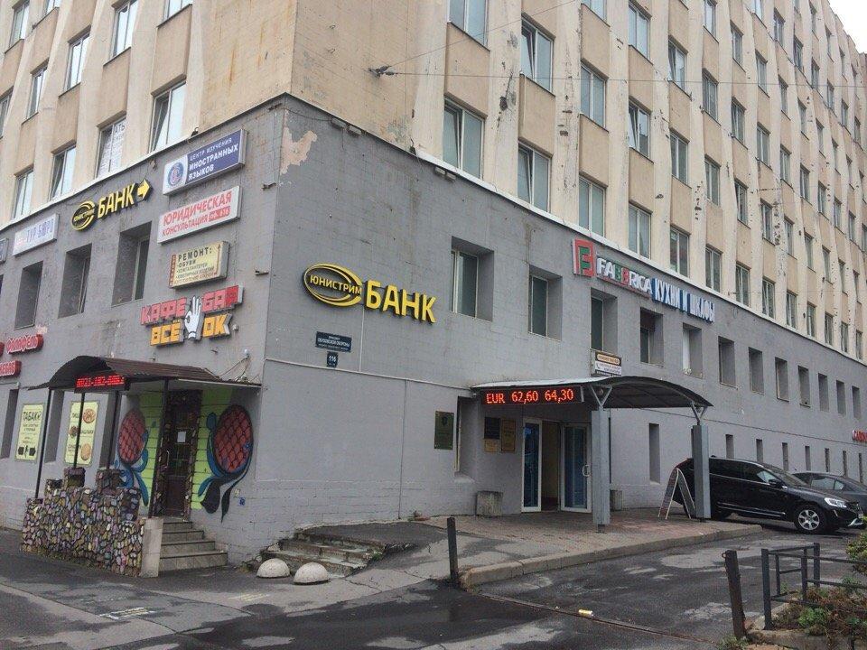 фотография Заправка Картриджей на метро Пролетарская