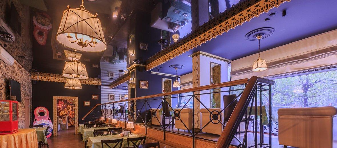 Фотогалерея - Ё-кафе Русский Размер на улице Академика Павлова, 52