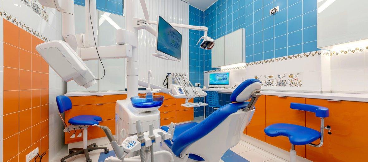 Фотогалерея - Стоматологический Центр Города
