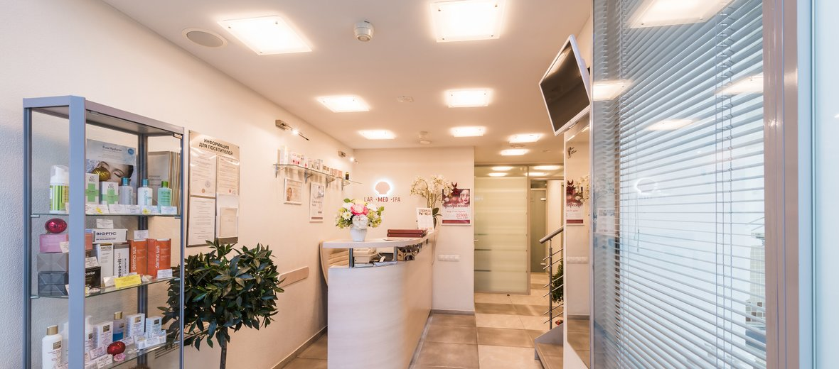 Фотогалерея - Центр эстетической медицины и косметологии LaraMedSpa на Аптекарской набережной