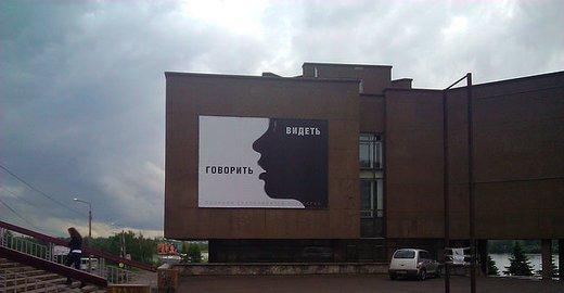 фотография Красноярский музейный центр на площади Мира, 1