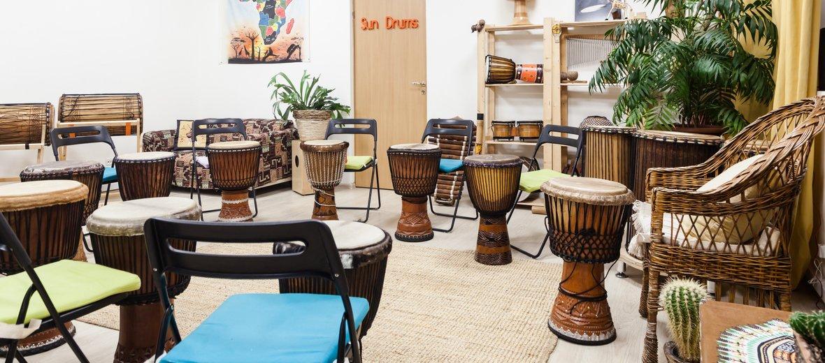 Фотогалерея - Школа африканских барабанов Sun Drums