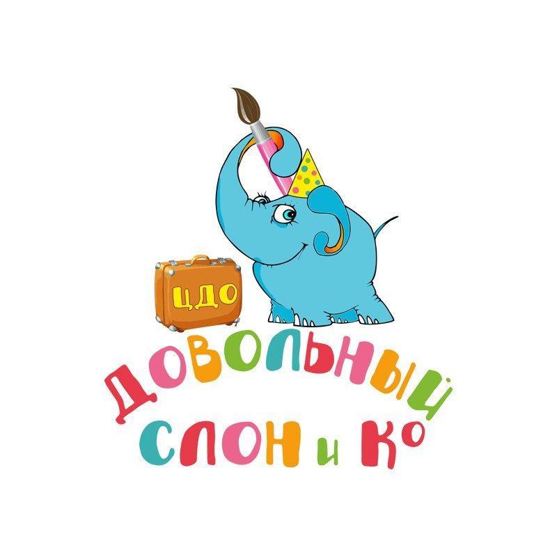 фотография Центра детского отдыха в Чкаловском районе