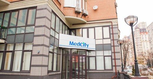 фотография Медицинского центра Мед Сити на Павловской улице