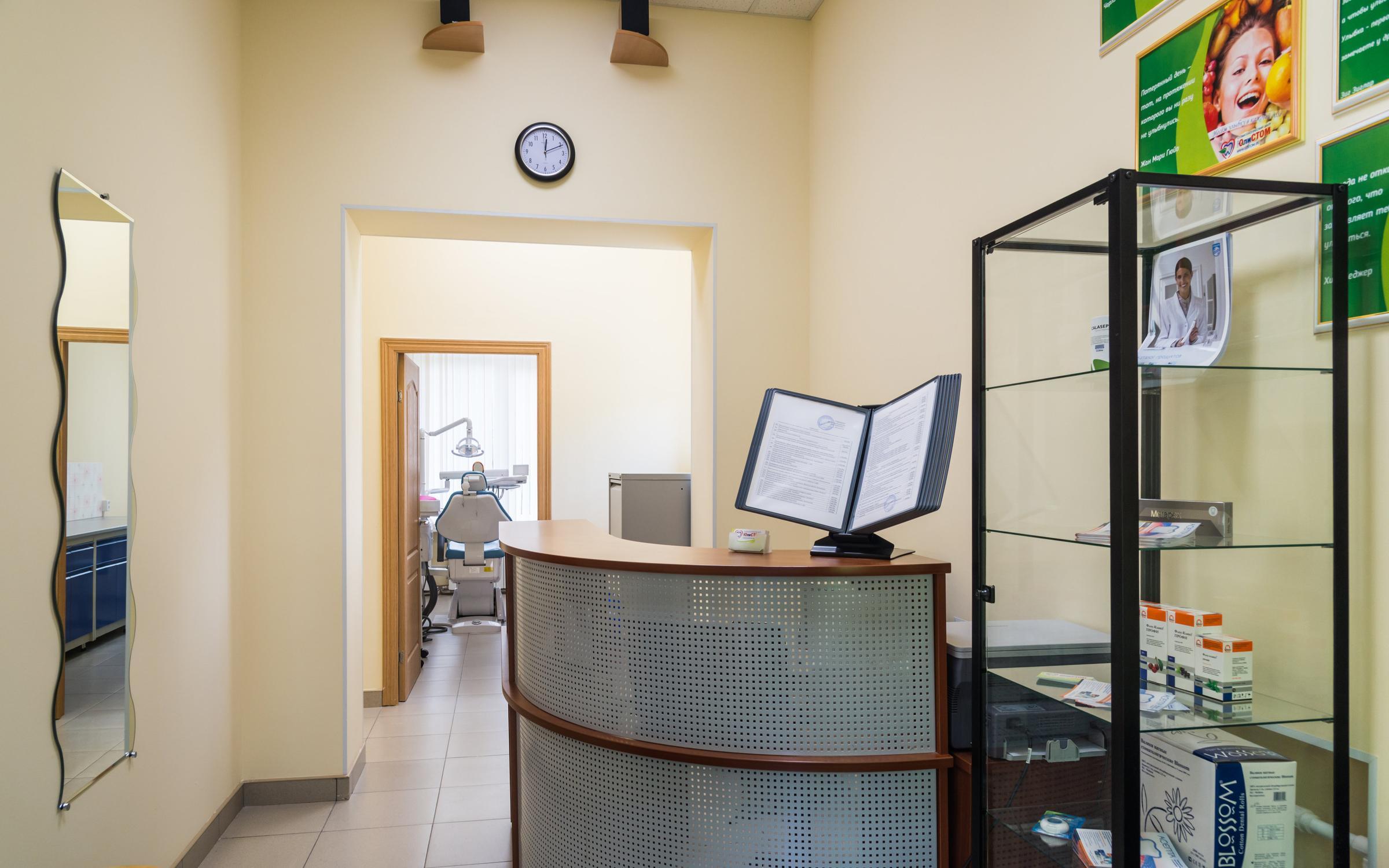 Частная стоматологическая клиника в шилово