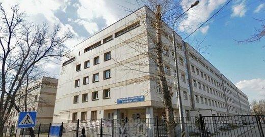 Городская клиническая больница  36 на ул Фортунатовская