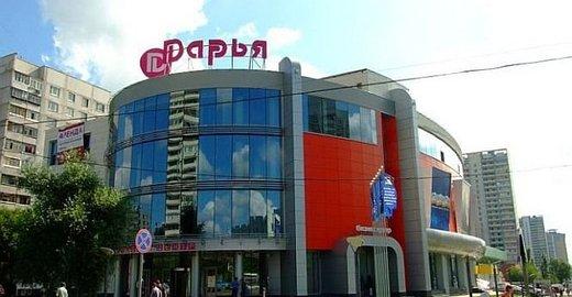 3a6bc4f59ab4 Отзывы о торговом центре Дарья в Строгино - Торговые центры - Москва