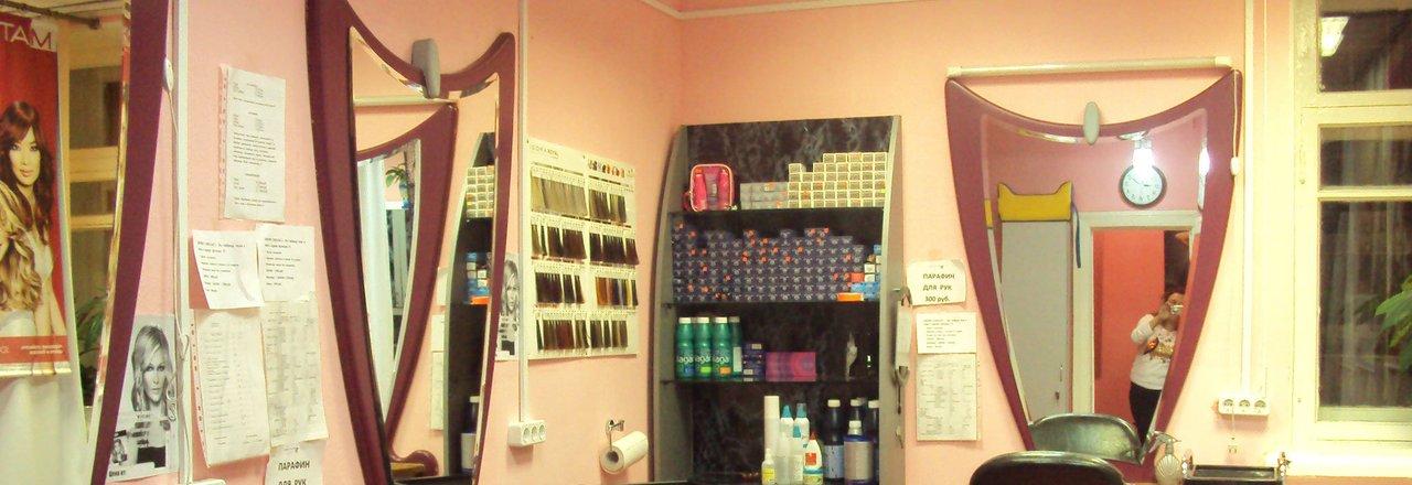 фотография Салона-парикмахерской Дайкири на метро Первомайская