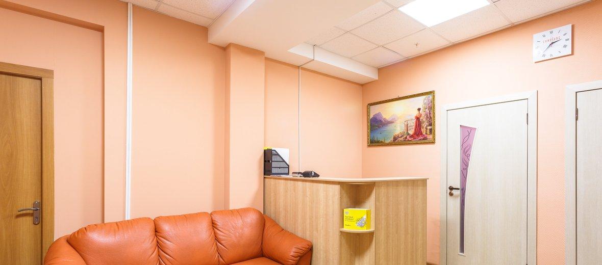 Фотогалерея - Центр лазерной эпиляции и аппаратной косметологии в ТЦ Паравитта