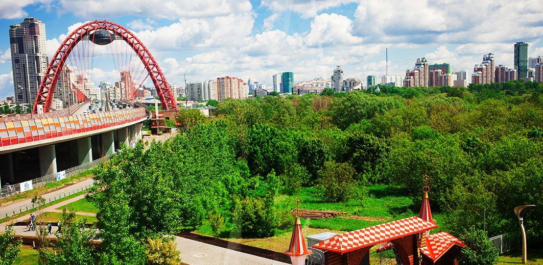 Фотогалерея - Семейный парк Skazka в Крылатском