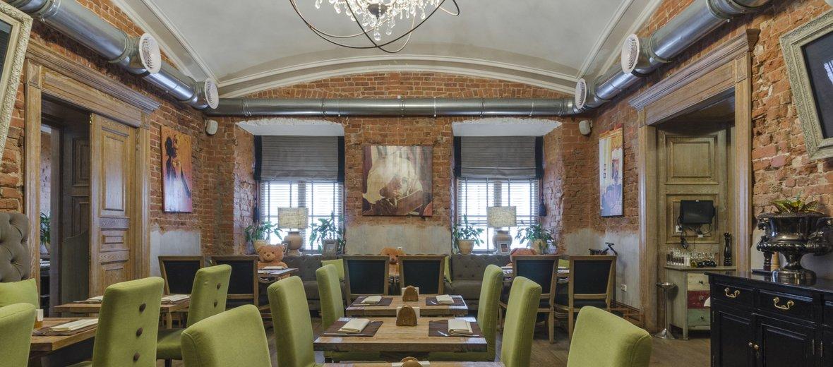 Фотогалерея - Ресторан Ватрушка на Большой Никитской улице