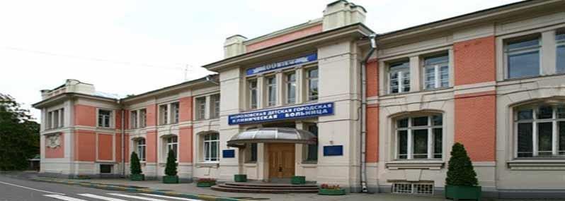 фотография Морозовская детская городская клиническая больница в 4-м Добрынинском переулке