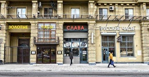 фотография Интернет-магазина часов Торговый Дом Слава на метро Белорусская