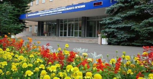 Поликлиника детские нижегородского района