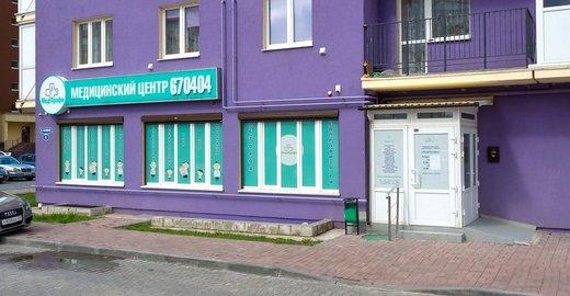фотография Клиники Мед Профи на улице Виллима Фермора