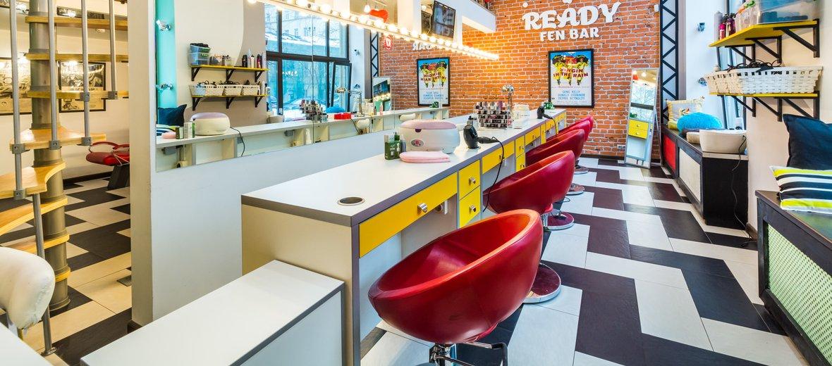 Фотогалерея - Салон красоты Ready Fen Bar