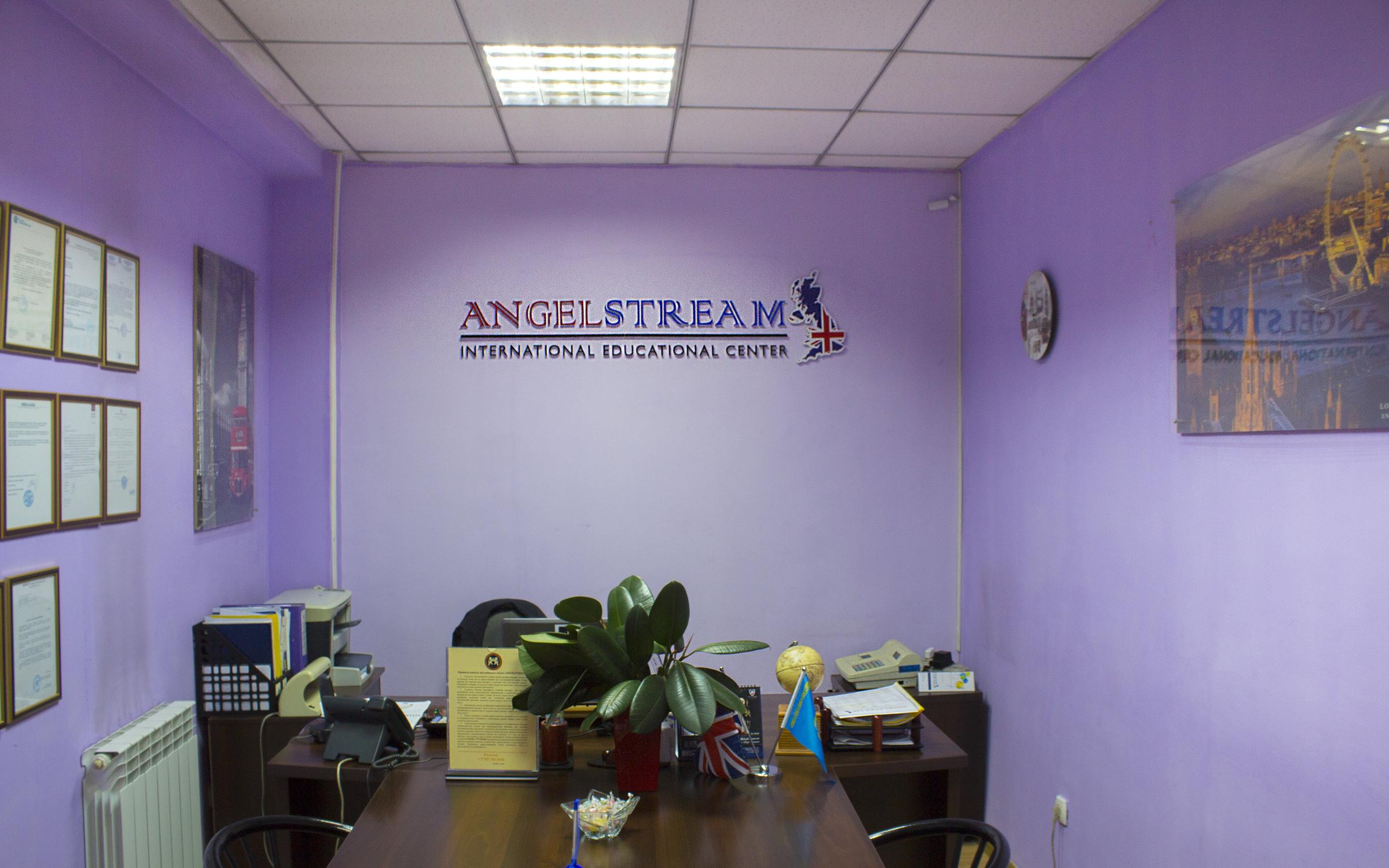 фотография Образовательного центра Angelstream