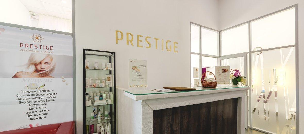 Фотогалерея - Prestige, салоны красоты