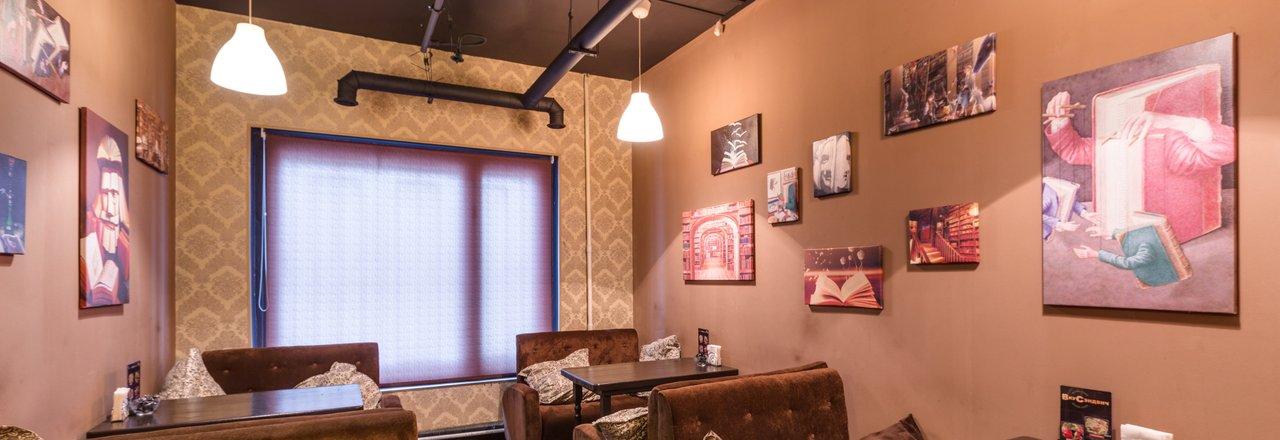 фотография Кальянной The Sweets Lounge в Северном Бутово