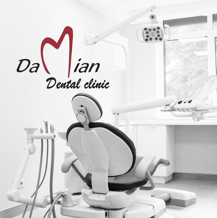 фотография Стоматологической клиники Damian dental clinic