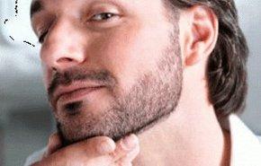фотография Оформление усов и бороды