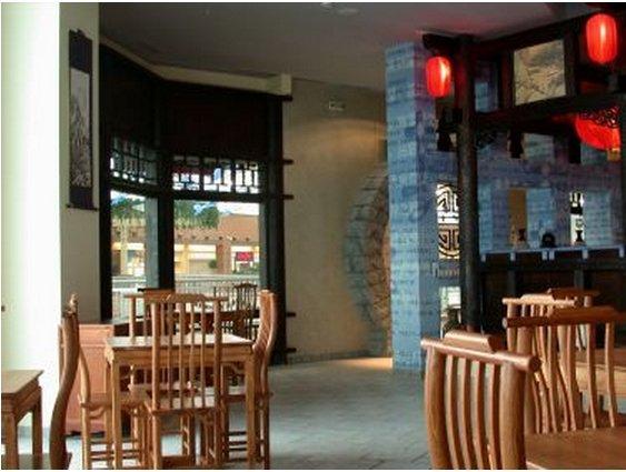 фотография Ресторана Пекинская утка в ТЦ МЕГА Химки