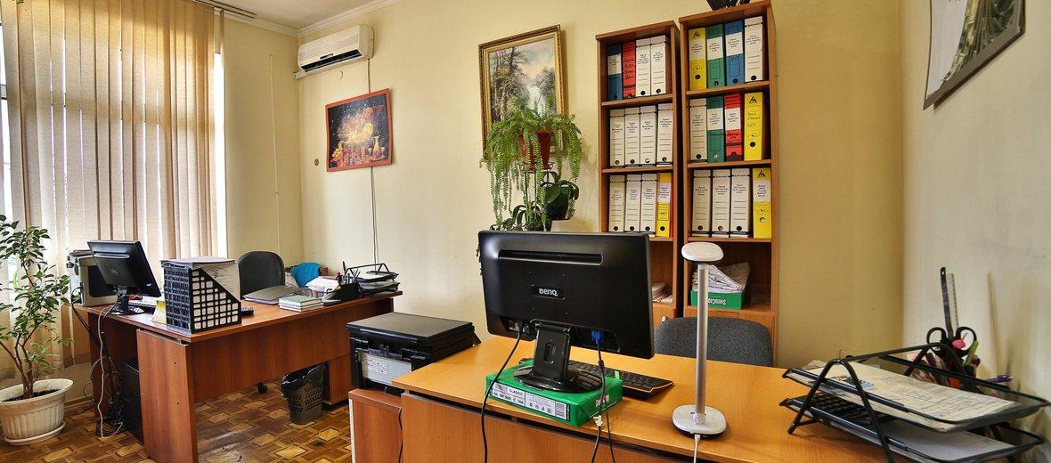 Фотогалерея - Центр бухгалтерских и консалтинговых услуг ЭОС на улице Мира