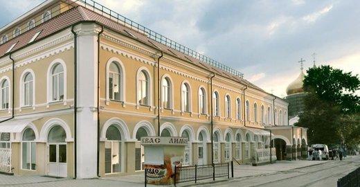 фотография Торгового дома Максимовъ в Ленинском районе