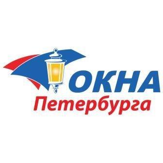 фотография Производственно-торговой компании Окна Петербурга в Невском районе