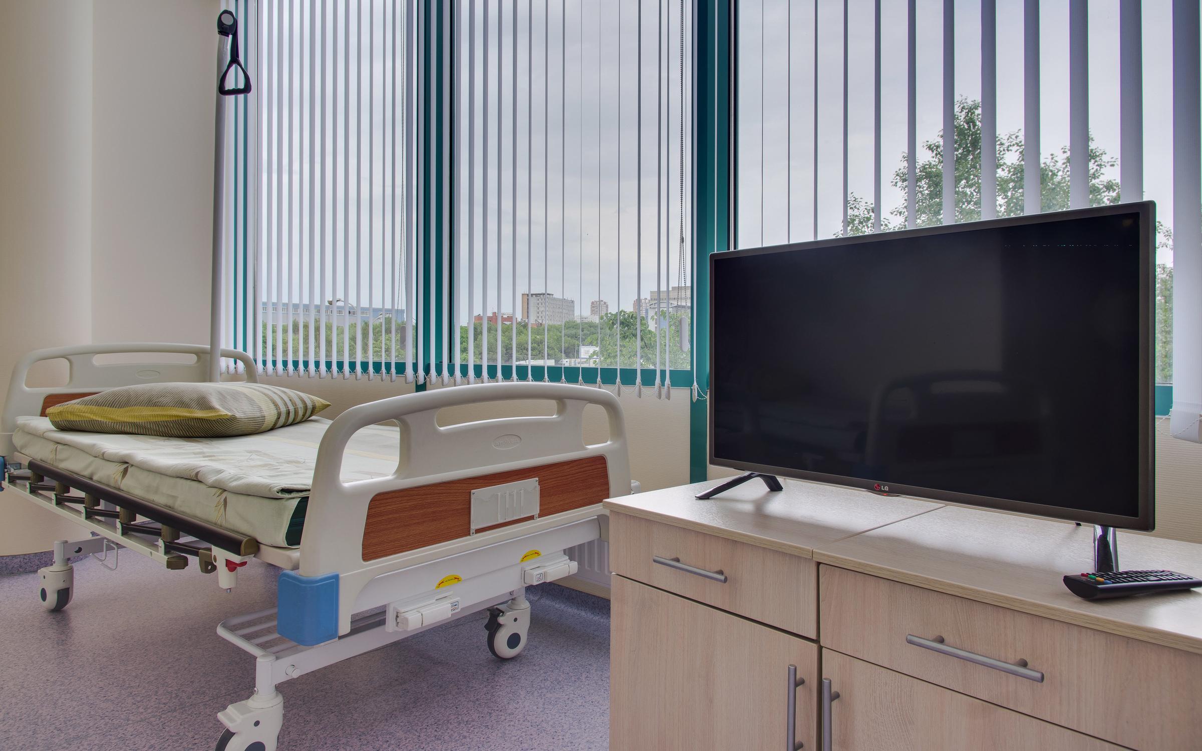 Ростовская городская больница 1 официальный сайт