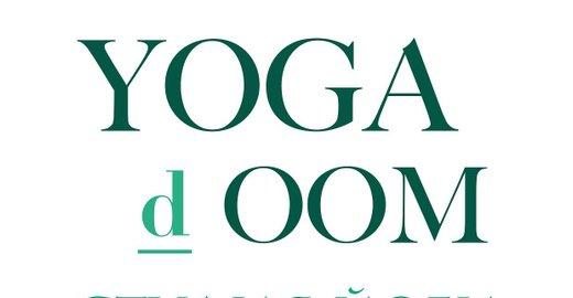 фотография Студии йоги YOGA dOOM
