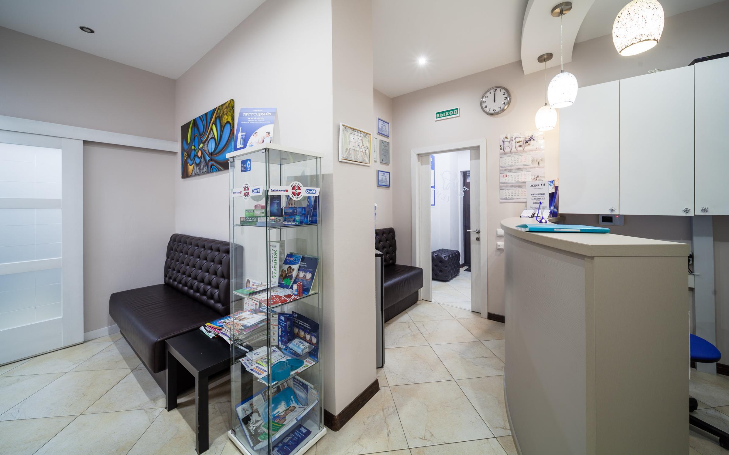 фотография Стоматологической клиники РосДент на проспекте Ветеранов
