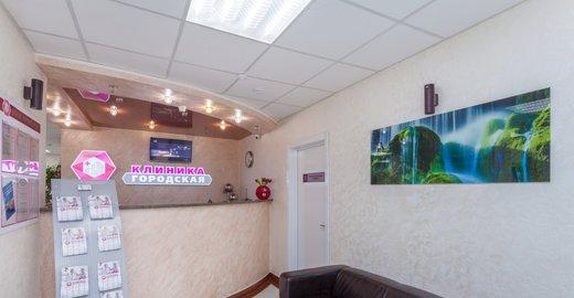 фотография Клиники Городская