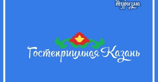 фотография Квест-рума District7 в Вахитовском районе