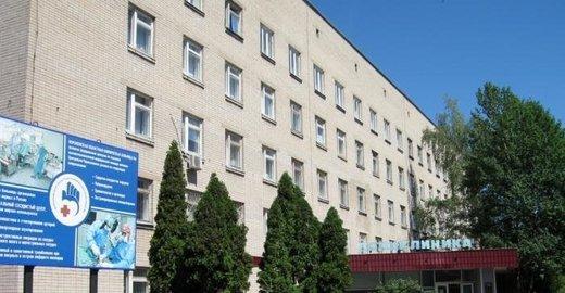 фотография Областной детской клинической больницы №1 Консультативная поликлиника на улице Ломоносова