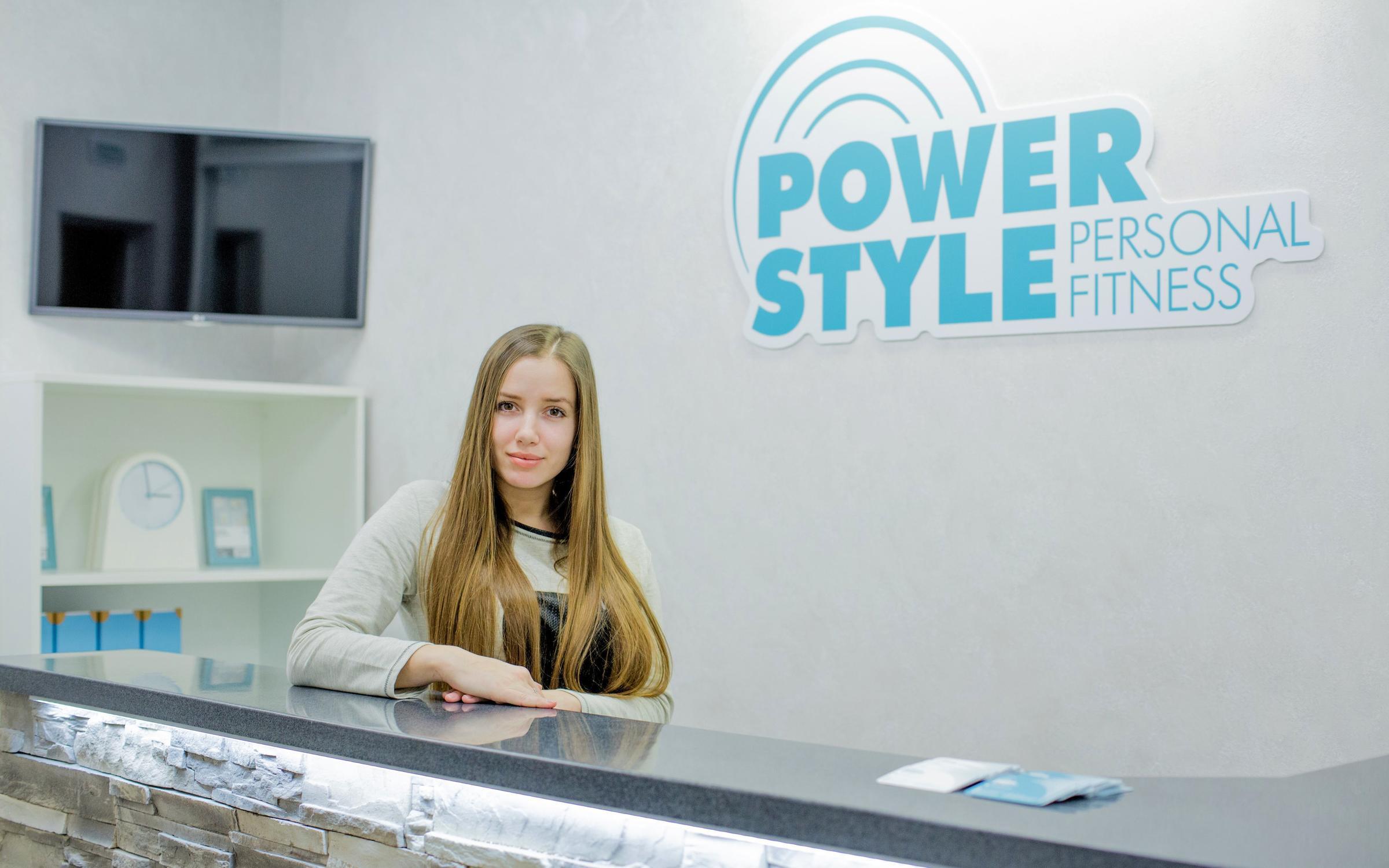 фотография Студии массажа и персонального тренинга Power-Style на метро Бульвар Рокоссовского