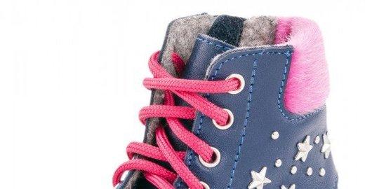 f6c3a05bf92 Интернет-магазин детской обуви Детос на улице Бекетова - отзывы ...