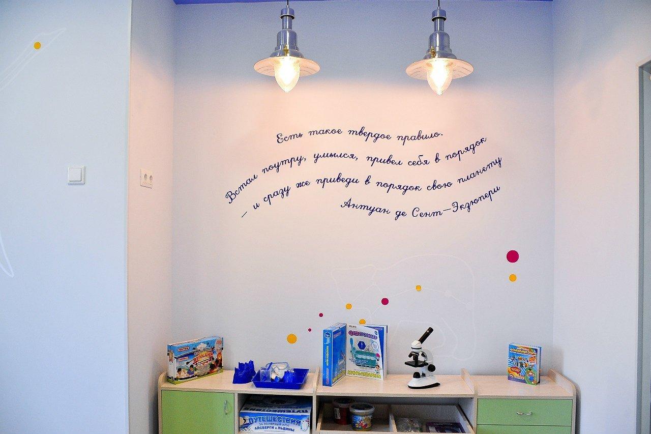 фотография Детского сада Академика на Кронверкской улице