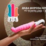 красноярск адреса секс шопов-щз3