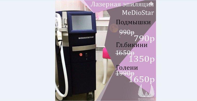 55 больница москва адрес как доехать
