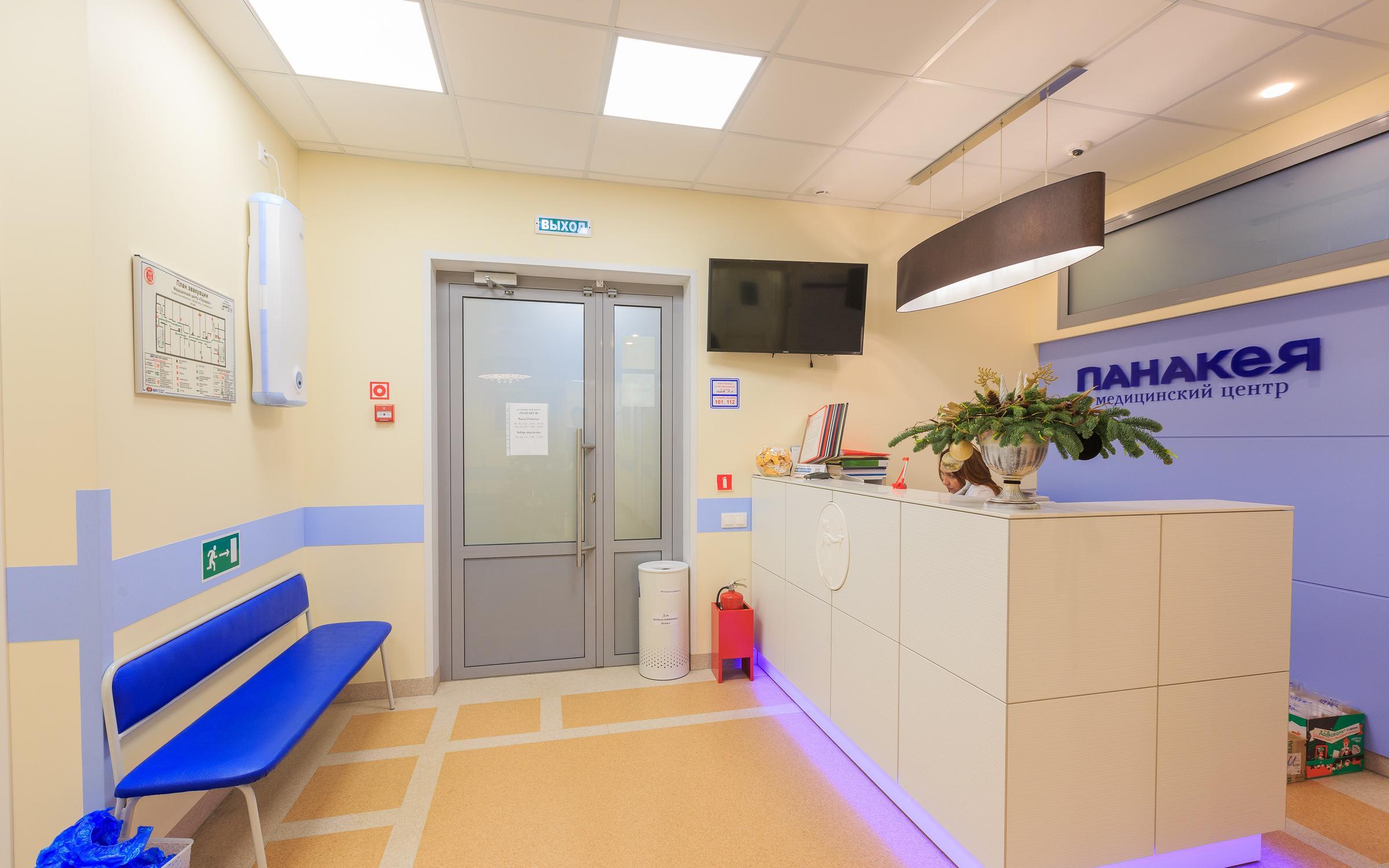 фотография Медицинского центра Панакея на Октябрьской улице в Железногорске
