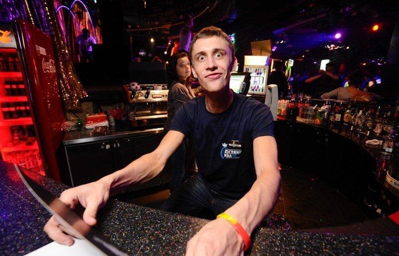 Екатеринбург ночные клубы чили ночные клубы москвы для женщин