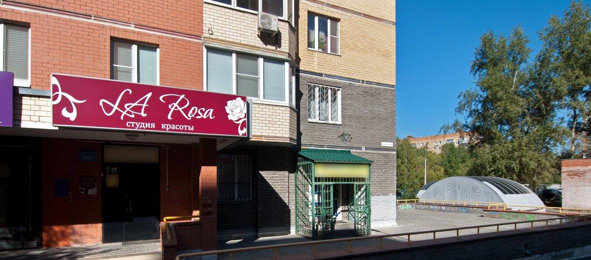 Фотогалерея - Студия красоты La Rosa