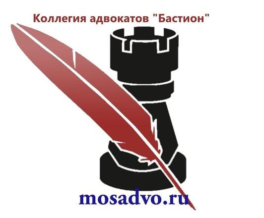 Бастион займ официальный сайт