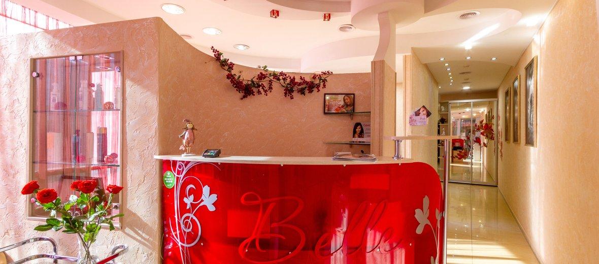 Фотогалерея - Салон красоты Belle во Фрунзенском районе