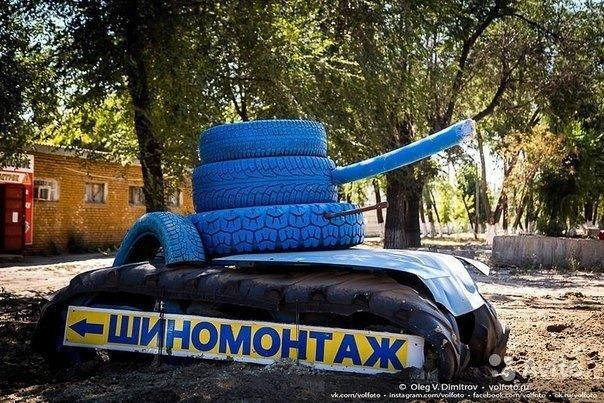 фотография Шиномонтажной мастерской БРАТ-Моторс