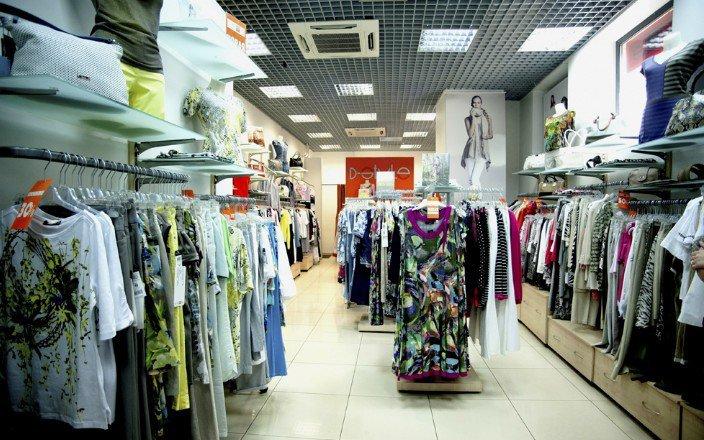 458e7006904fe Магазин модной одежды D-style в ТЦ У Речного - отзывы, фото, каталог  товаров, цены, телефон, адрес и как добраться - Одежда и обувь - Москва -  Zoon.ru