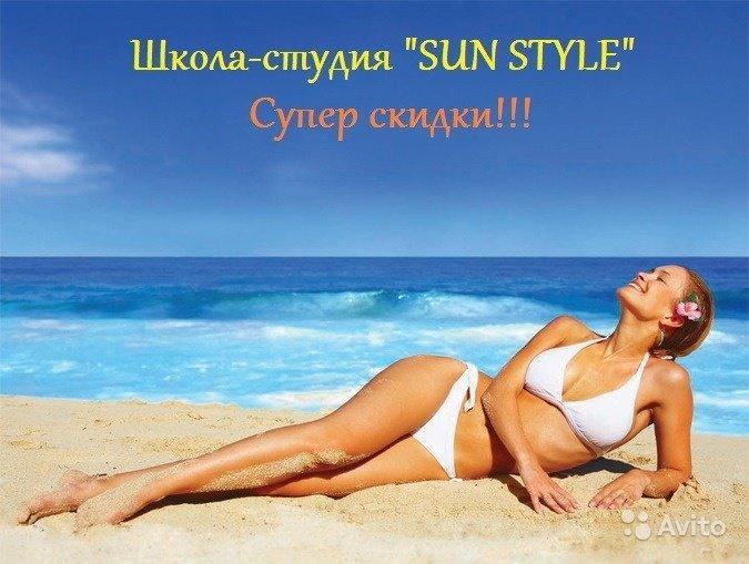 "фотография Школы-студии Lab_prof  ""SUN STYLE"" на улице Роз, 115а"